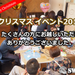 2015-12-22-event-out