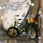 2016-09-06-swell_mag