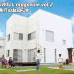 2016-10-23-swell_mag-vol2-img