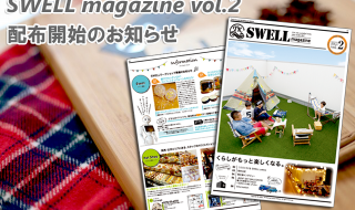 2016-11-06-swell-mag-vol2